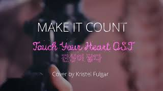 MAKE IT COUNT - Chen 첸 Touch Your Heart 진심이 닿다 OST [Cover by Kristel Fulgar]