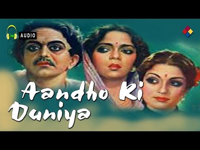 Hindi Film Hindi Gana Audio Ausreise Info