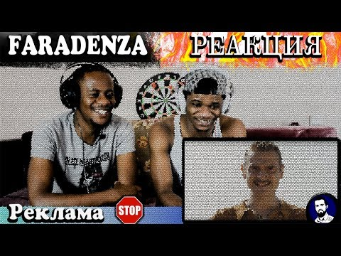 Reaction of Africans / Little Big - faradenza/  ФАРАДЕНЗА/ NIF
