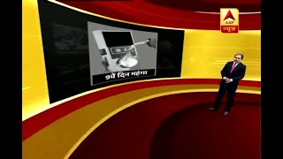 Master Stroke Full: Fuel Price Can Be Controlled By Reducing VAT | ABP News
