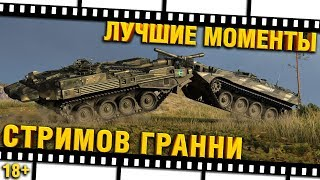#ЛМСГ 32 - ТИМПЛЕЙ ПРИСУТСТВУЕТ