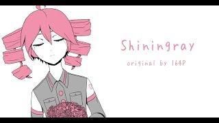 【重音テト誕生祭2018】shiningray【UTAUカバー】