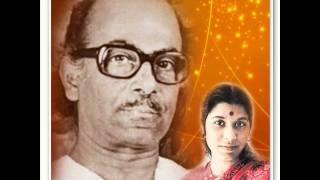 O Ore Mon Gun Gun Sabita Chowdhury Salil Chowdhury Bengali Song