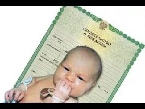 Детская карта при рождении ребенка: как получить, размер пособий