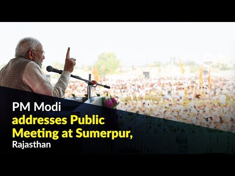 PM Modi addresses Public Meeting at Sumerpur, Rajasthan