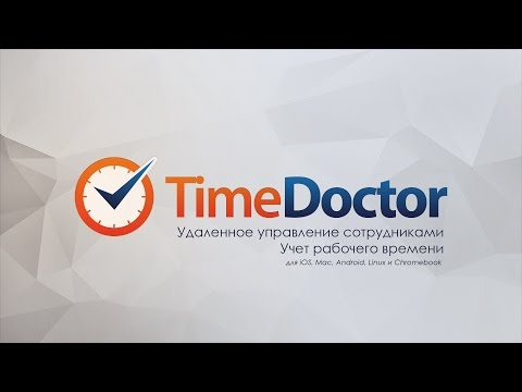 Видеообзор Тайм Доктор