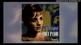 Poly Panou - Fila Me Gia Na Me Lioseis