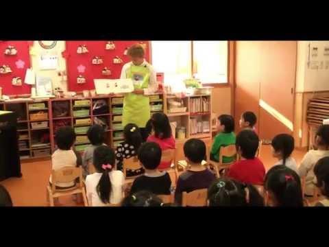 Omasunozomi Nursery School