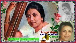 SUMAN KALYANPUR-Film-TEERATH YATRA-1958-Meri Preet Mera Pyaar Bole Aaj Baar Baar-[ Great Musica