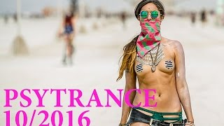 Progressive Psytrance Set (October 2016) by Electric Samurai 90 Minutes DJ Set