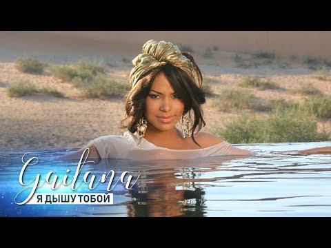 0 TaRuta - Чумацька / Chumatska — UA MUSIC | Енциклопедія української музики