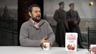 3 Поражения Сталина - Юрий Жуков !!! Геополитика! Думайте и Решайте САМИ!