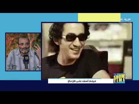 أيمن بهجت قمر يحكي كيف اجتذب أحمد حلمي للسيكودراما