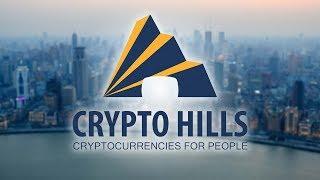 Crypto Hills Limited - презентация компании