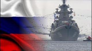 News Weapons Of War Russian Nuclear Kirov Class Battlecruiser Pyotr Veliky 099 Retired In