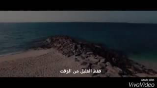 تحميل و مشاهدة سامي يوسف Dryer Land مترجمه أرض جافه ........ أنقذني يا الله MP3