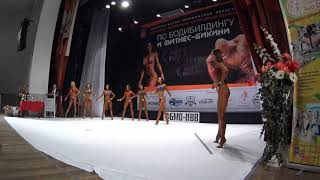 Фитнес Бикини Свыше 165 Чемпионат Мурманска по Бодибилдингу и фитнесу 2018