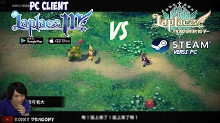 laplace gameplay pc - ฟรีวิดีโอออนไลน์ - ดูทีวีออนไลน์ - คลิปวิดีโอ