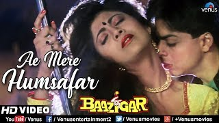 Ae Mere Humsafar | Baazigar | Shahrukh Khan & Shilpa Shetty | HD VIDEO | 90's Hindi Romantic Song