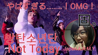 BTS - Not Today MV Reaction!!!(Japan A.R.M.Y.)