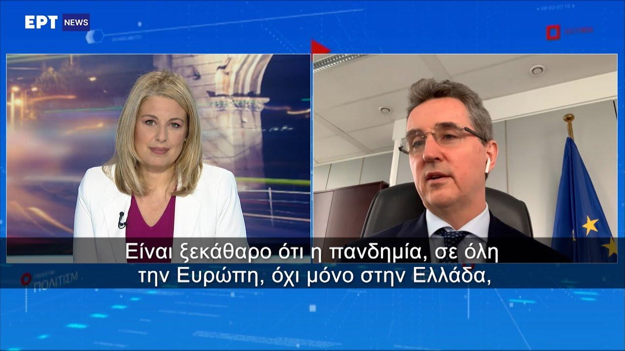 Αποκλειστικό ΕΡΤ ― Ντέκλαν Κοστέλο – «Πράσινο» φως της Κομισιόν για ρύθμιση χρεών της πανδημίας