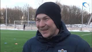 Бывший вратарь футбольного клуба «Псков-747» Денис Трункин стал тренером новгородского «Электрона»