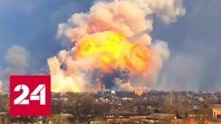 Украинские СМИ заподозрили воровство боеприпасов за взрывами складов - Россия 24