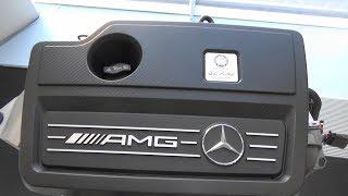 2.0 L R4 Turbo Engine (M133) - 50 Years of AMG - Mercedes-Benz Museum Stuttgart