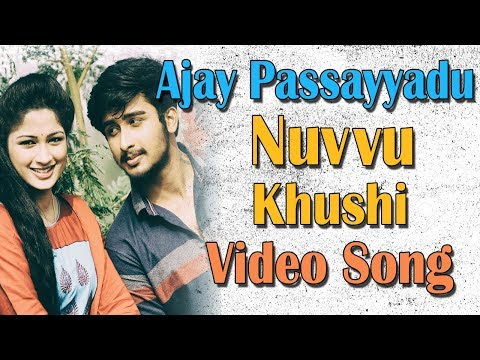 nuvu khushi song from my telugu movie