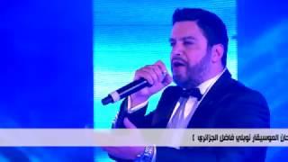 تحميل اغاني Hishem El Hajj هشام الحاج قلبي وعيوني MP3