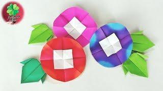 夏の折り紙朝顔の簡単で可愛い折り方子供向けの花の折り紙/fukuoriroom