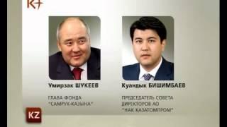 Умиразаку Шукееву урезали власть