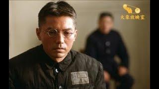 """豆瓣9.1分,闪耀奥斯卡的""""中国电影""""《末代皇帝》"""
