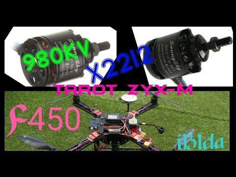 Sunnysky X2212 980kv F450 FRAME + TAROT ZYX-M