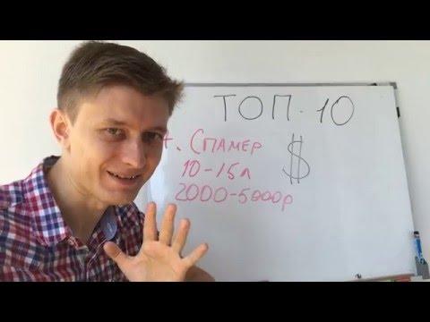 Видео опционы сергей миронов