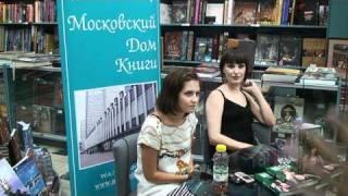 Валентина Лукащук, Презентация книги «Школа. Дневник Марлы» в МДК