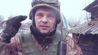 Редкие кадры  как бойцы ВСУ воевали и выходили из под Дебальцево Видео