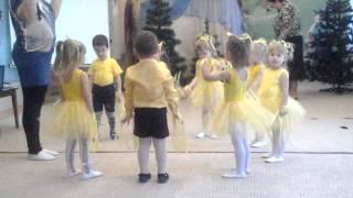 "Танок ""Сонечко"" (молодша група)"