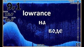 Эхолот лоуренс хук 2 4х настройка