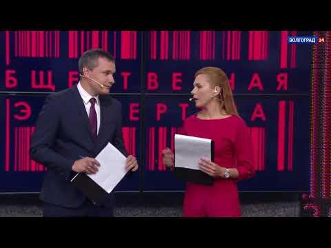 Участие заместителя Руководителя Управления в программе «Общественная экспертиза» телеканала Волгоград-ТРВ
