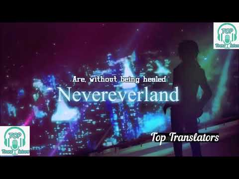 Nevereverland  Nano English Lyrics  - أجمل أغنية أجنبية