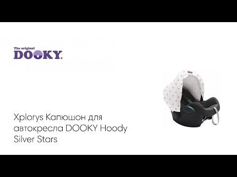 Xplorys Капюшон для автокресла DOOKY Hoody Silver Stars