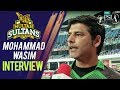 watch Mohammad Wasim Interview   Peshawar Zalmi Vs Multan Sultans   Match 16   6th March   HBL PSL 2018