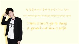 EXO-K - Angel (너의 세상으로) [Into Your World] (Color Coded Hangul/Rom/Eng Lyrics)
