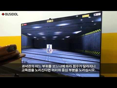 Video of 3DShooting for SmartTV