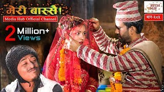 Meri Bassai, Episode-585, 15-January-2019, By Media Hub Official Channel