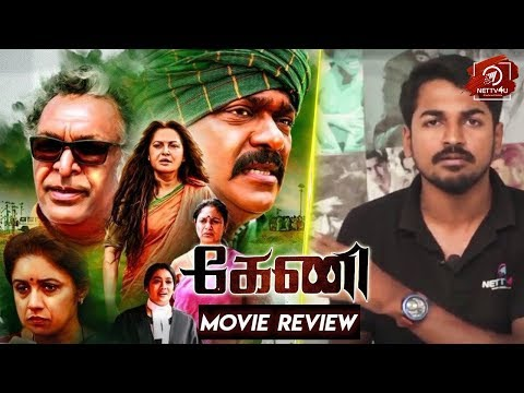 Tamil Movie Trailers