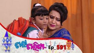 Tara Tarini   Full Ep 591   28th Sep 2019   Odia Serial – TarangTV