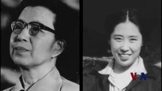 昨天:刘少奇之死和两个女人的战争
