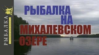 Озеро дроздово приозерский район рыбалка